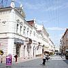 Центральна частина міста