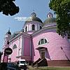 Кафедральный собор Святого Духа (1864), ул. Главная, 85