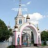 Церковь св. великомученика Димитрия Солунского (1911 г.) в с. Белоусовка