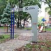 Детская площадка в Парке воинов-интернационалистов, между улицами Галицкая, Сестер Василианок и Воинов-интернационалистов
