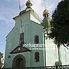 Церква св. Юра (1876)
