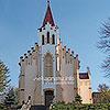Костел Св. Валентина (1844-1845 рр.)