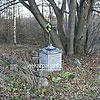 Надгробие на старом польском кладбище