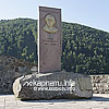 Пам'ятник І. Вагилевичу