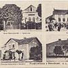 Вигляди міста на поч. XX ст. (листівка, зображення з сайту artkolo.org)