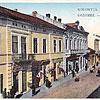 Вулиця Косцюшко, 1914 р. (листівка, зображення з сайту <a href=&quot;http://artkolo.org&quot;>artkolo.org</a>)