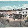 Площа Ринок (листівка 1915 р., зображення з сайту <a href=&quot;http://artkolo.org&quot;>artkolo.org</a>)