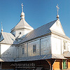 The wooden church (19th cen.) in Myshyn village