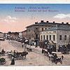 Коломия, площа Ринок (листівка 1912 р., зображення з сайту artkolo.org)