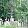 «Город Мучеників» — символічна могила у подвір'ї церкви св. Апостолів Петра і Павла