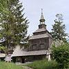 Церква Святого Духа (1598 р.), м. Рогатин