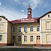 Ратуша, смт. Перегінське