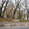 Gunpowder Tower (1554-1556), Pidvalna St. 4