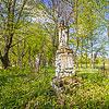 Старий цвинтар з надгробками ХІХ ст. навколо церкви