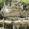 Печера Прийма, де було знайдено поселення неандертальця, неподалік однойменного села