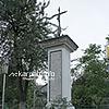 Пам'ятник власнику та благодійнику села Казимиру Жевуському, с. Березина