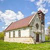 Abandoned Catholic church (1930ies), Pidtemne village