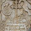 Руїни костелу Воздвиження Чесного Хреста, с. Оброшине