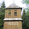 The bell tower of the Church of St. Michael, Dmytrovychi village