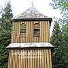 Дзвіниця церкви Св. Михаїла в с. Дмитровичі