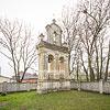 Bell tower of the Catholic church of the Ascension (1760), Navariya village