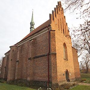 Костел св. Мартина (XVI-XVII ст.), с. Нове Місто