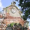 Костел св. Михаила (1660), пгт. Старая Соль