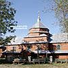 Церква св. Кузьми і Дем'яна (1824)