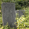 Kirkut (an old Jewish graveyard)