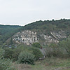 The hills above the village where Stilsko ancient settlement is located
