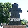 Памятник жертвам большевистских репрессий