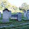 Еврейское кладбище Ремух (1551)