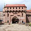 Барбакан (1498—1499), вул. Баштова 31