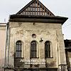 Высокая синагога (1556-1563)