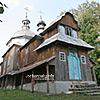 Church of St. Nicholas (1777), Nadrichne village