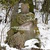 Залишки старовинних пам'ятників