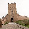 Замок Любарта (XIV в.), г. Луцк