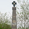 Monument to the Heroes of Carpathian Ukraine (1939)
