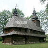 Church of the Holy Spirit (18th cen.)