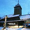 Церква св. Великомученика Дмитра (ХVII ст.), с. Вільховиця