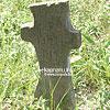 Старовинний хрест біля церкви Св. Василія, с. Лікіцари
