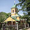 Церква Успіння Пресвятої Богородиці (1792)