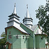 Церква Святої Трійці (1930)