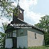 Церква Пресвятої Діви Марії (1530, відновлена 1993) на території замку, смт Королево